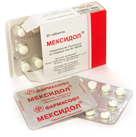 Мексидол - применение, показания, отзывы