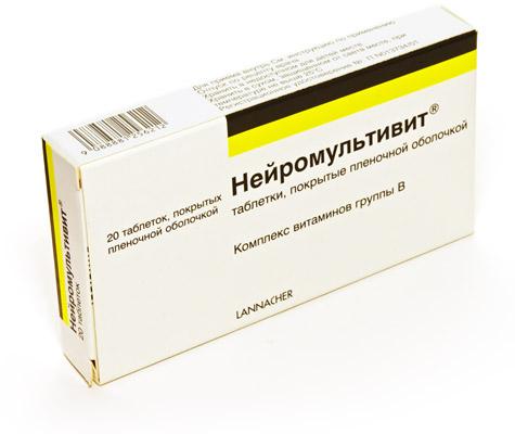 Витамин B6, нейромультивит. Средство предотвратить сильное похмелье. Фотография упаковки.