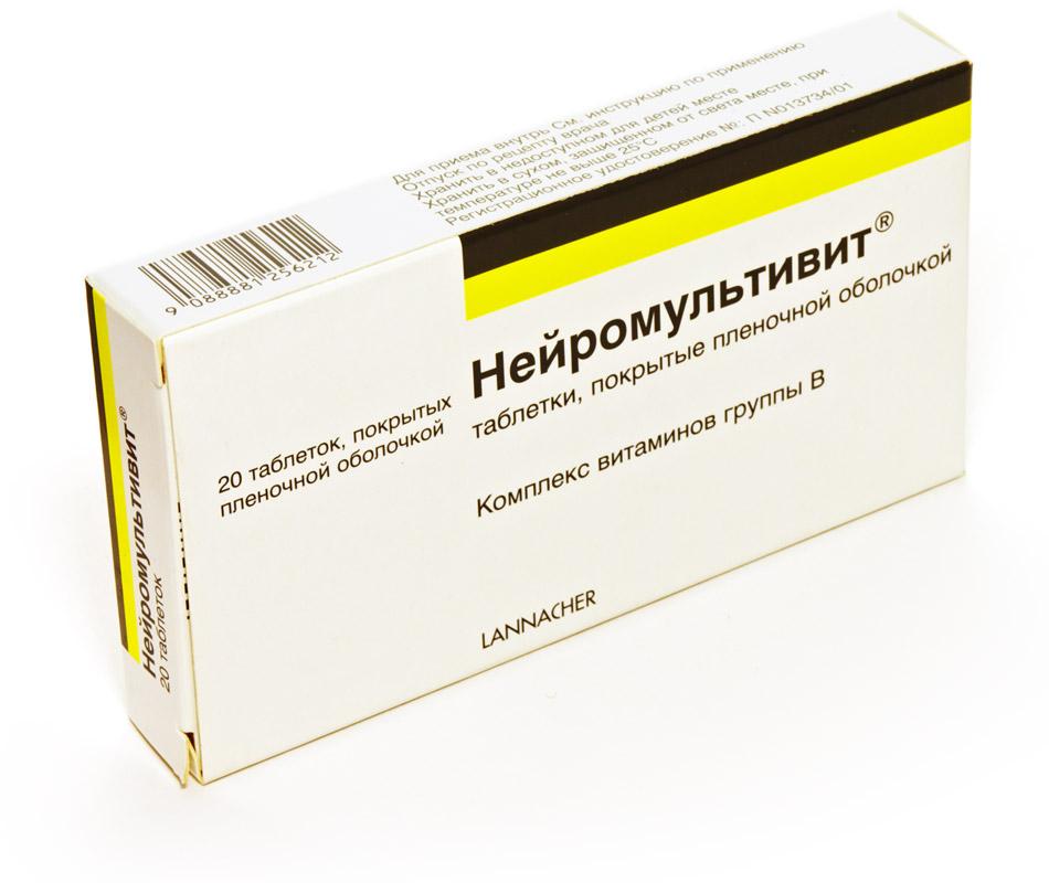 Витамин B6, нейромультивит.