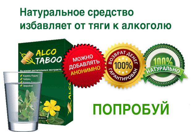 Алконекс