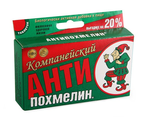 Антипохмелин (RU-21), средство от похмелья