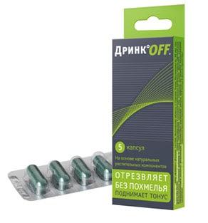 ДринкOFF (DrinkOff), антипохмельное средство