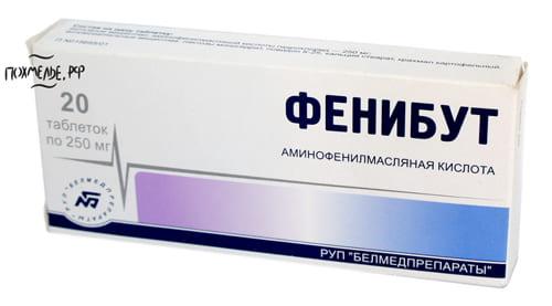 Фенибут при абстинентном синдроме доза