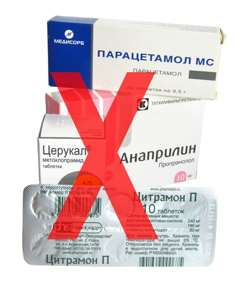 Не принимайте эти таблетки при похмелье