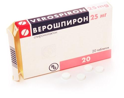 Какими лекарствами можно повысить потенцию большим эффектом обладают