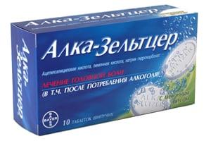 Средство от похмелья самое эффективное в аптеке лечение наркомании и токсикомании в ялте